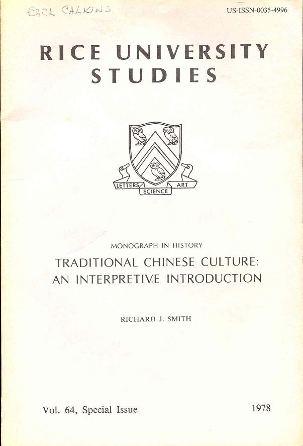 Image for Traditional Chinese Culture: An Interpretive Introduction (Monograph in History)