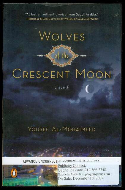 Image for Wolves of the Crescent Moon