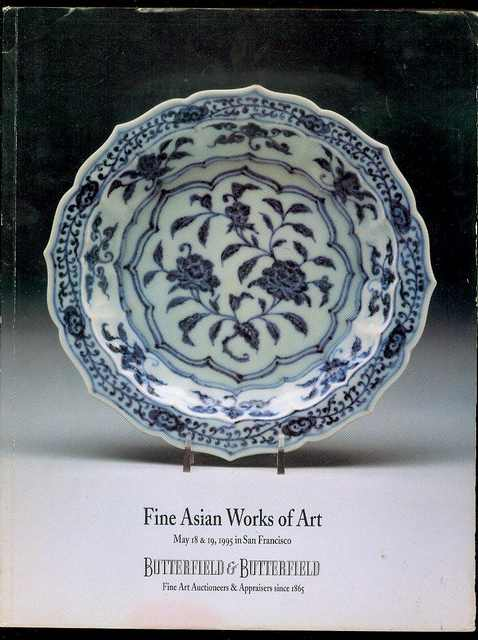 Image for Fine Asian Works of Art (May 18 &19, 1995)