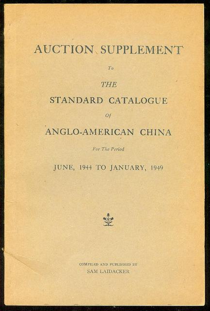 Image for Auction Supplement To The Standard Catalogue of Anglo-American China (June, 1944 to January, 1949)