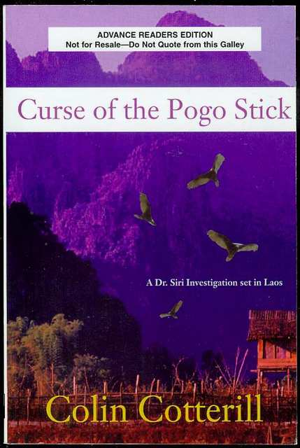 Image for Curse of the Pogo Stick