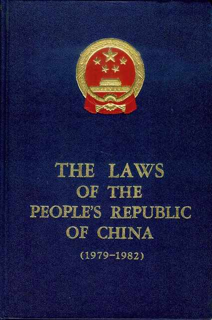 Image for The Laws of the People's Republic of China 1979-1982