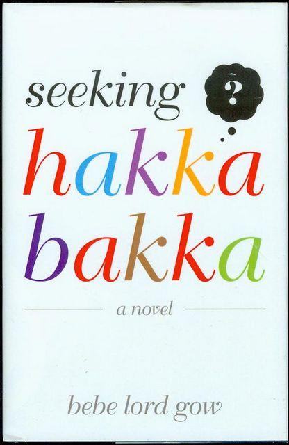 Seeking Hakka Bakka