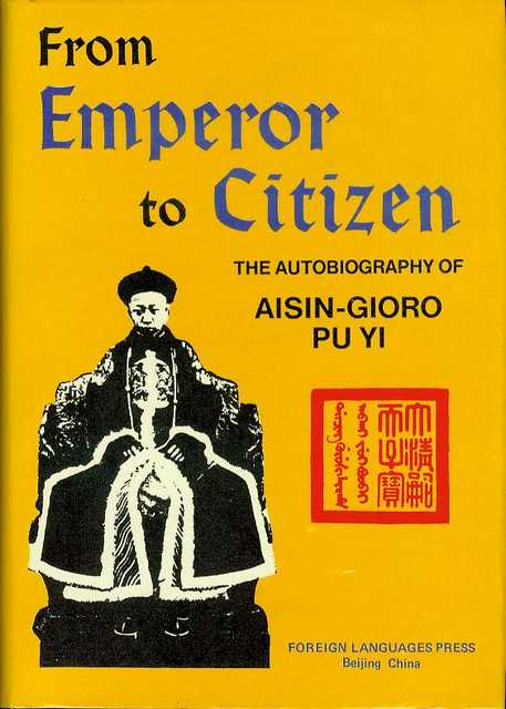 Image for From Emperor to Citizen: The Autobiography Fo Aisin-Gioro Pu Yi