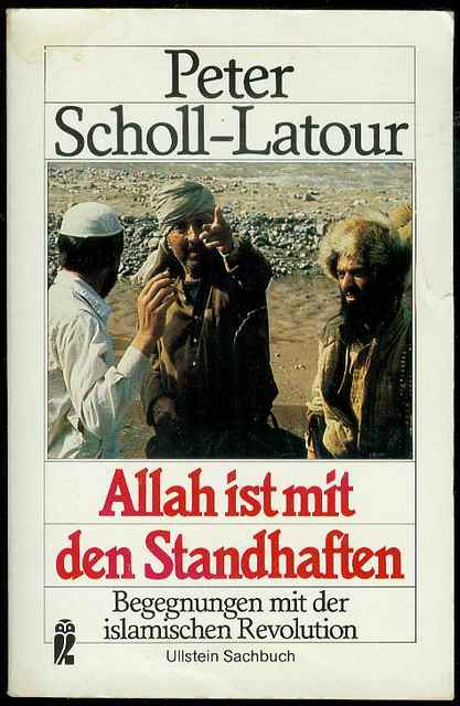 Image for Allah ist mit den Standhaften (Allah is with the Steadfast)