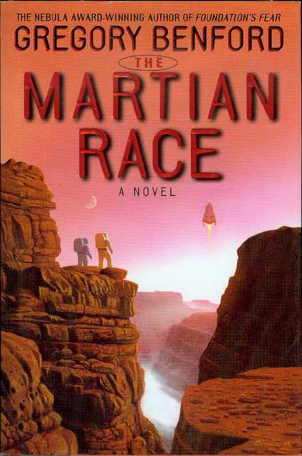Image for The Martian Race