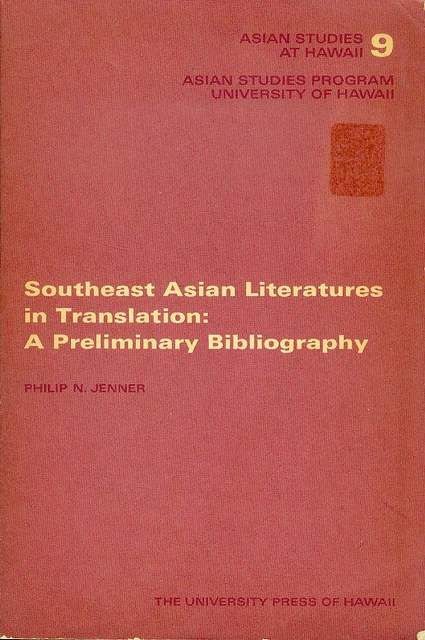 Image for Southeast Asian Literatures in Translation: A Preliminary Bibliography