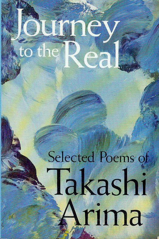 Image for Journey to the Real: Selected Poems of Takashi Arima